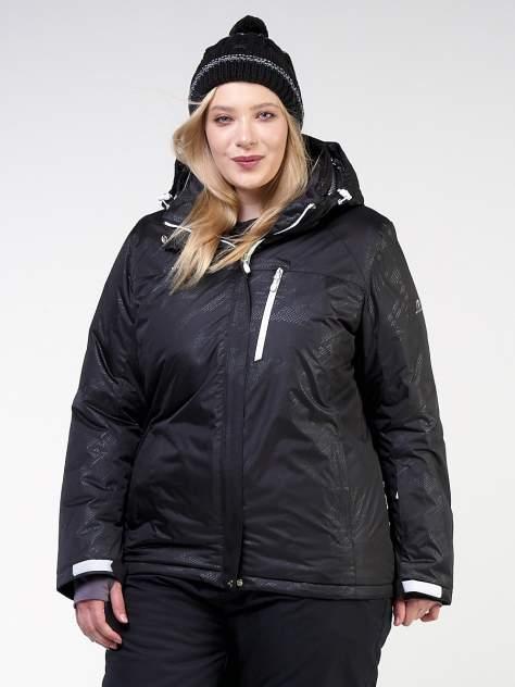 Куртка женская MTFORCE 21982 черная 58 RU