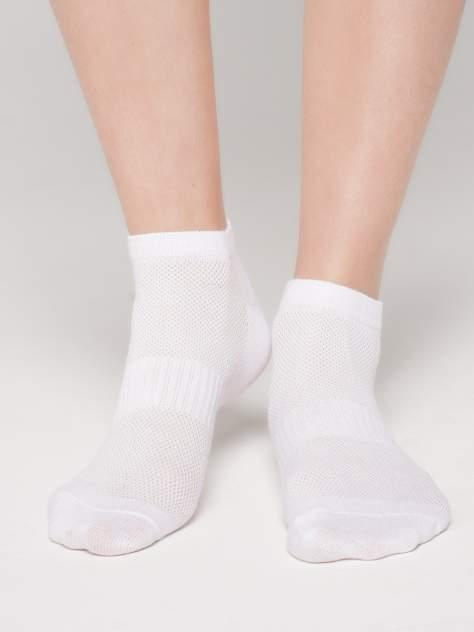 Набор носков 3 пары женских ТВОЕ A6469 белых 35-41