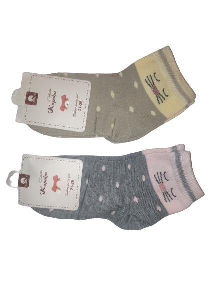 Носки детские 2 пары Корона, цв. разноцветный р.14-16