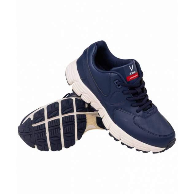Кроссовки Jogel Unicross, blue, 41 EU