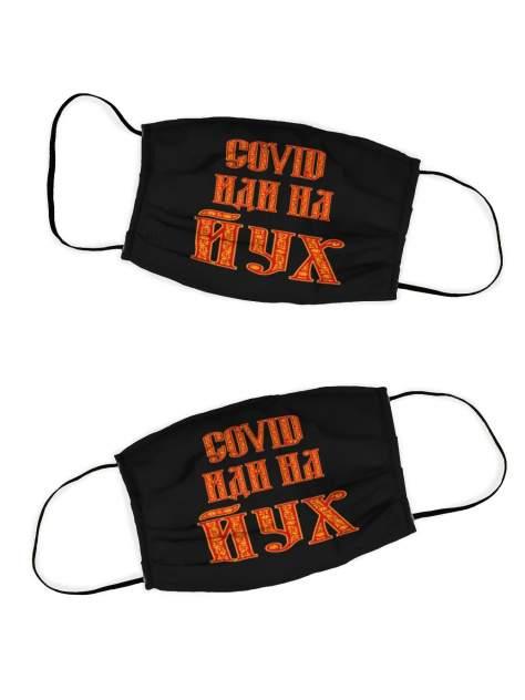 Многоразовая защитная маска DekorTex набор 2 шт. Йух 709314