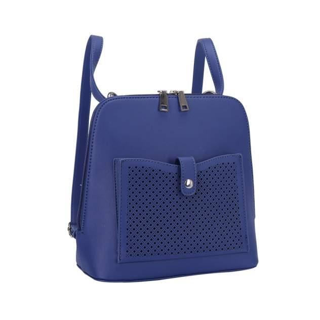 Рюкзак женский OrsOro DS-0145 классический синий