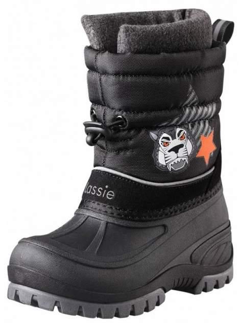 Сноубутсы детские Lassie, цв.черный