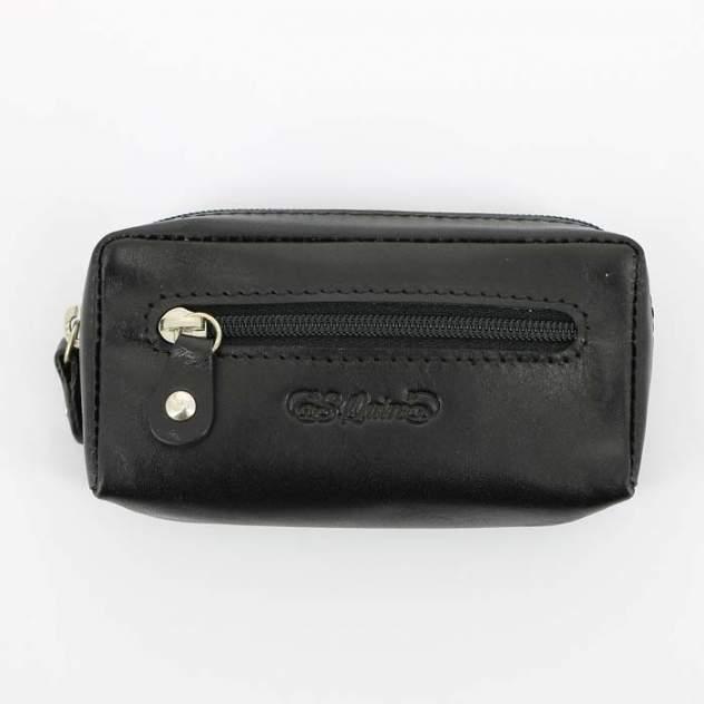 Ключница мужская S.Quire 5300 черная