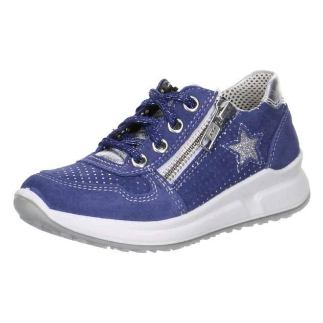 Кроссовки для девочек MERIDA HALBS Superfit, Размер 32, Цвет 88-темно-синий 2-00186-88_32