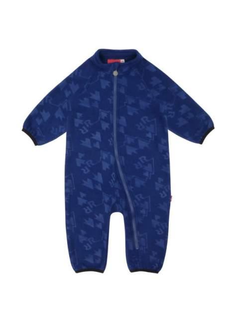 Комбинезон детский Reike, цв.синий