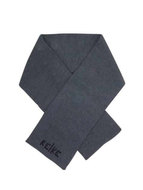 Шарф для мальчика Reike Basic grey, RSC2021-31 BS grey