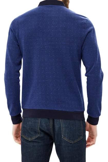 Джемпер мужской La Biali L939-1/218-2 (ИНДИГО) синий 4XL