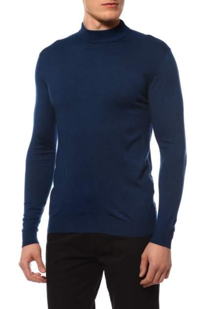 Джемпер мужской La Biali 602/219-04 синий 3XL