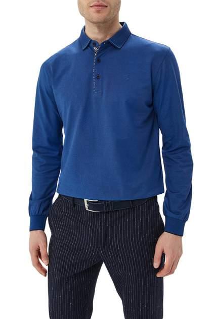 Джемпер мужской La Biali 265-1/218-9 синий 3XL