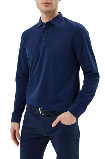 Джемпер мужской La Biali 301/218-4 синий 3XL