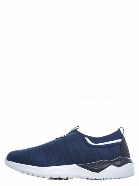 Кроссовки мужские ZENDEN ACTIVE 179-01MV-032TT синие 43 RU