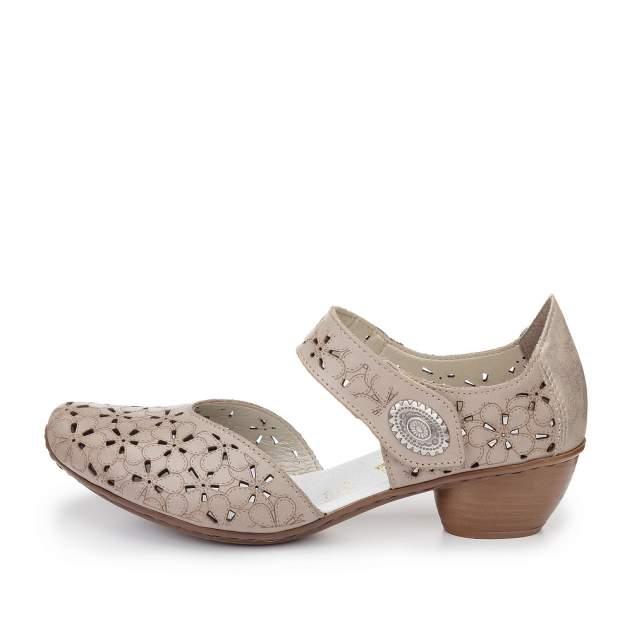 Туфли женские Rieker 43786-64, серый