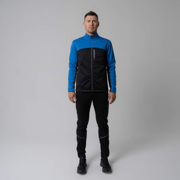 Разминочный костюм Nordski Active, синий, XXS INT