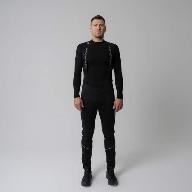 Разминочный костюм Nordski Active, синий, M INT