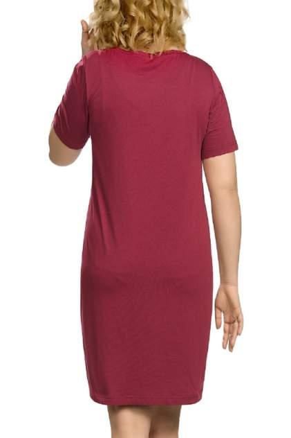 Платье женское Pelican ZFDT9780 красное XL