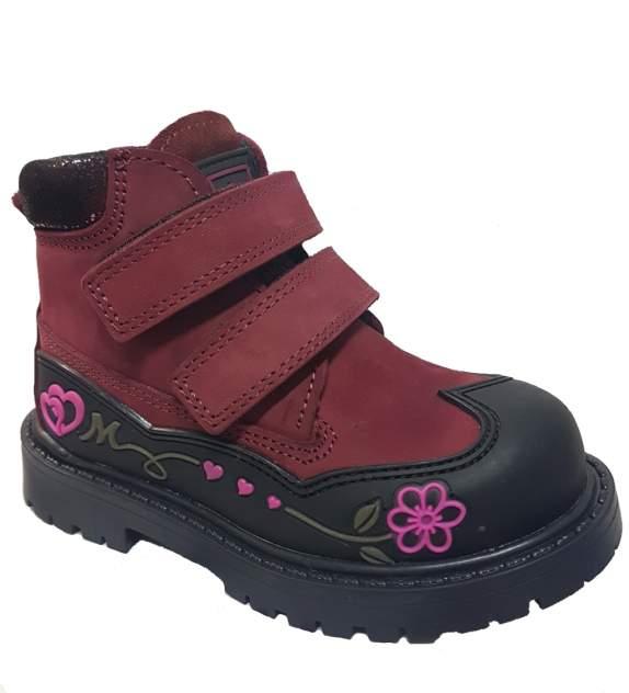 Ботинки для девочек Minimen цв. красный р-р. 26