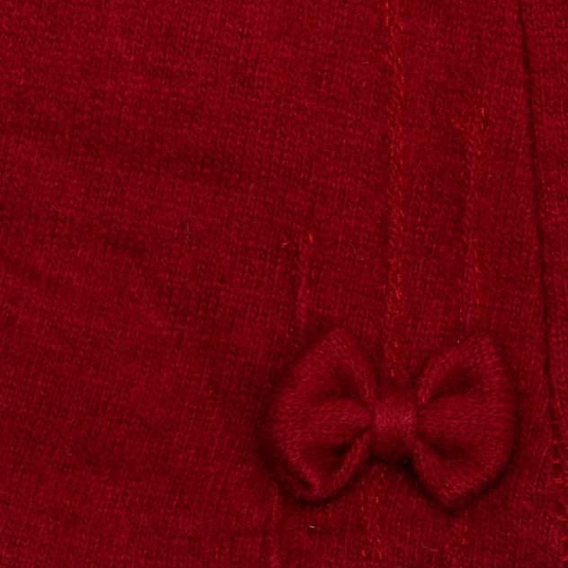 Перчатки женские Venera 9501143 бордовые