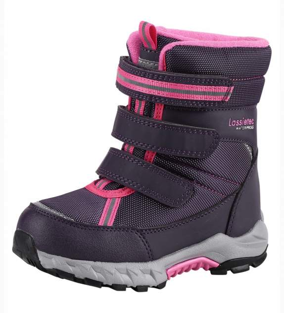 Ботинки для девочек Lassie цв. фиолетовый р-р. 25