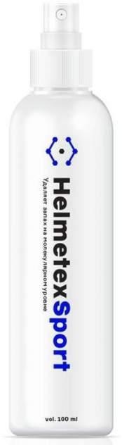 Нейтрализатор запаха Helmetex для спортивной экипировки (100 мл)