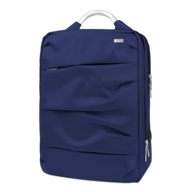 Городской рюкзак Kakusiga KSC-040 синий