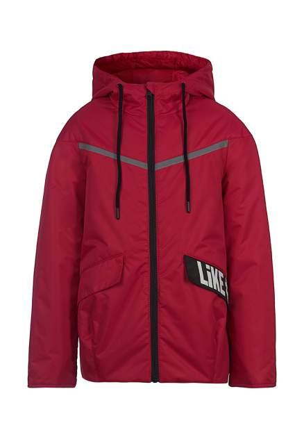 Куртка для девочек OLDOS OSS202T1JK21 цв. розовый р.122