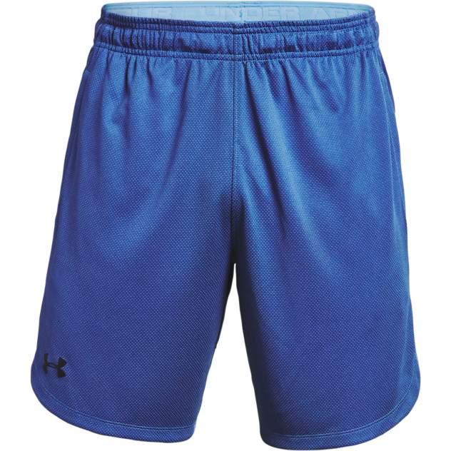 Спортивные шорты мужские Under Armour 1351641 синие M