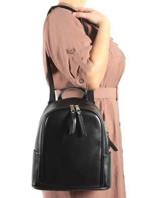 Сумка-рюкзак женский MEYNINGER СВ339 черная