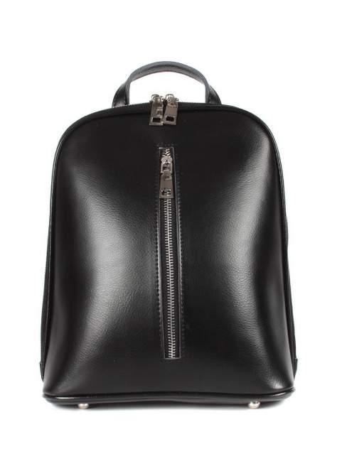 Сумка-рюкзак женский MEYNINGER СВ268 черная