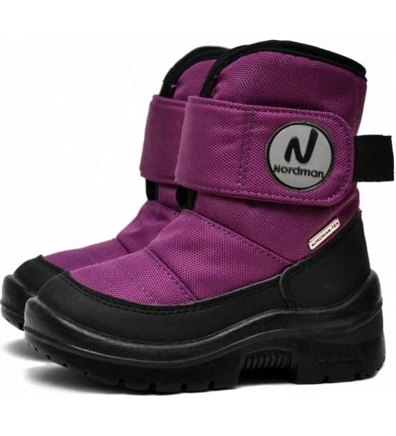 Сапоги детские Nordman, цв.фиолетовый