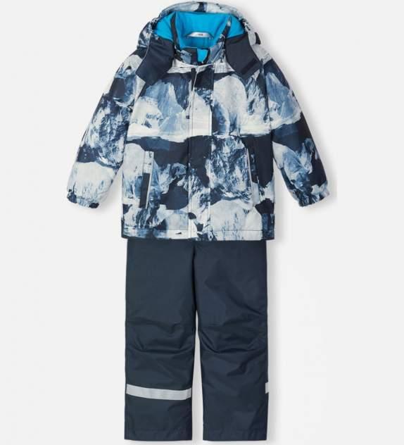 Комплект верхней одежды Lassie, цв. синий