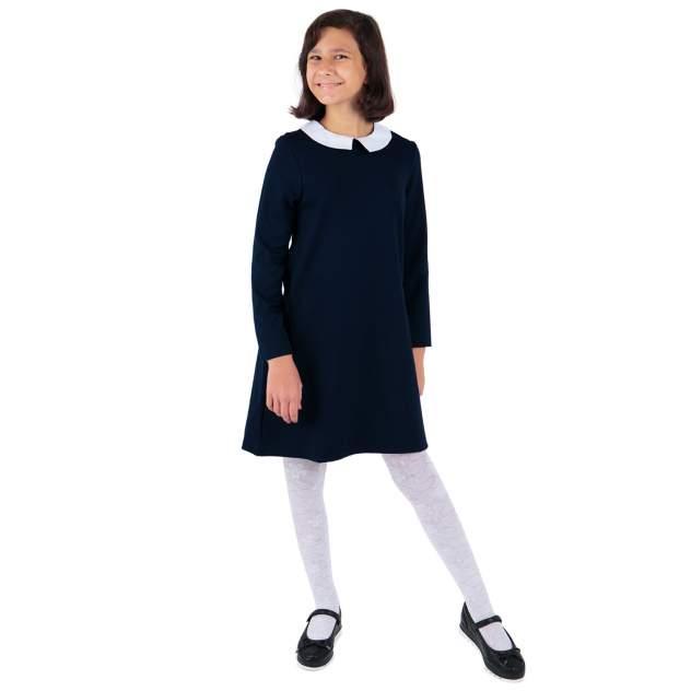 Платье детское Leader Kids, цв.синий