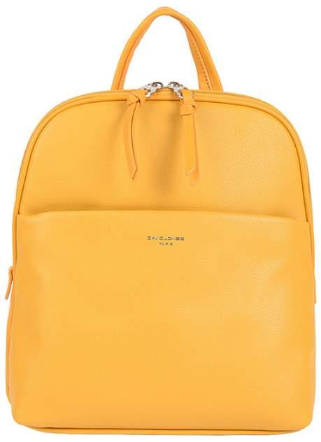 Рюкзак женский David Jones 6219-2 YELLOW, желтый