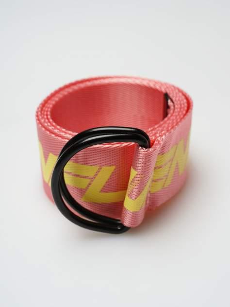 Ремень унисекс ТВОЕ A8190 розовый, 110 см