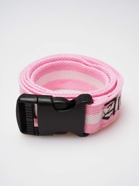 Ремень унисекс ТВОЕ A8184 розовый, 110 см