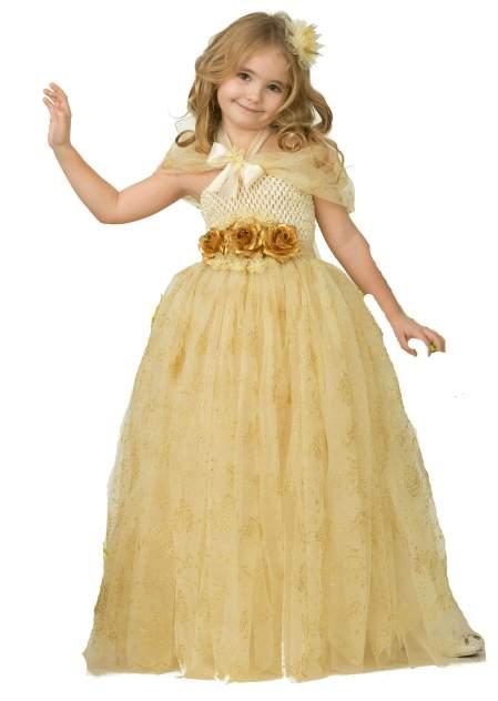Карнавальный костюм Батик, цв. желтый