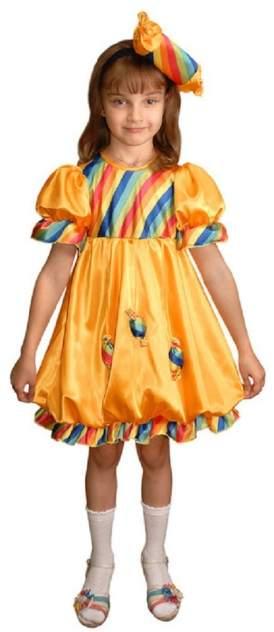 Карнавальный костюм Элит Классик, цв. разноцветный