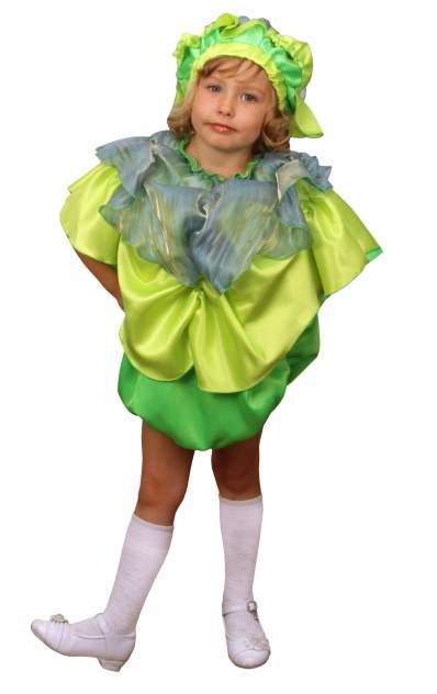 Карнавальный костюм Элит Классик, цв. зеленый