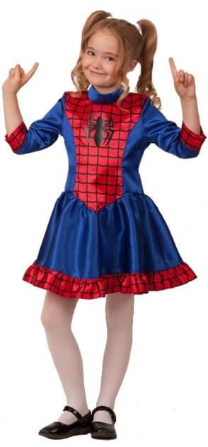 Карнавальный костюм Батик, цв. красный, синий
