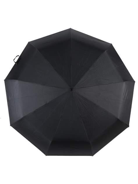 Зонт мужской frei Regen 18503 M черный