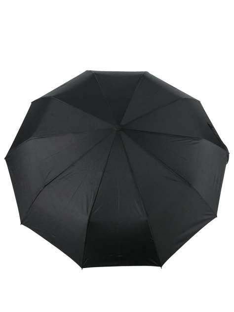 Зонт мужской frei Regen 10360-1 M черный