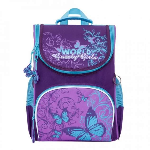 Ранец детский Grizzly школьный с мешком для обуви, цвет фиолетовый арт. RAm-084-9