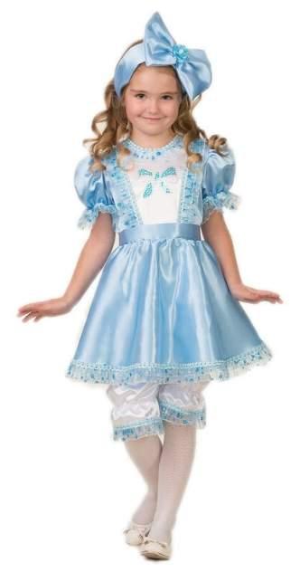 Карнавальный костюм Батик, цв. белый, голубой
