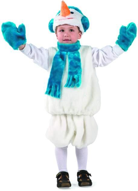 Костюм Батик Снеговик Меховой Детский 28 (110 см)