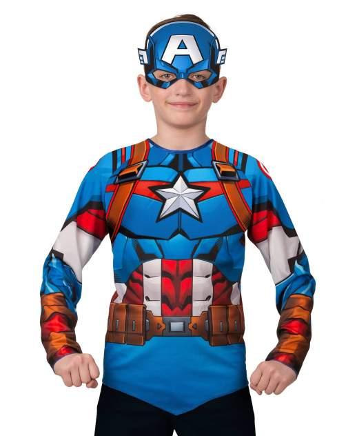 Костюм Батик Капитан Америка С Маской Детский 32 (128 см)