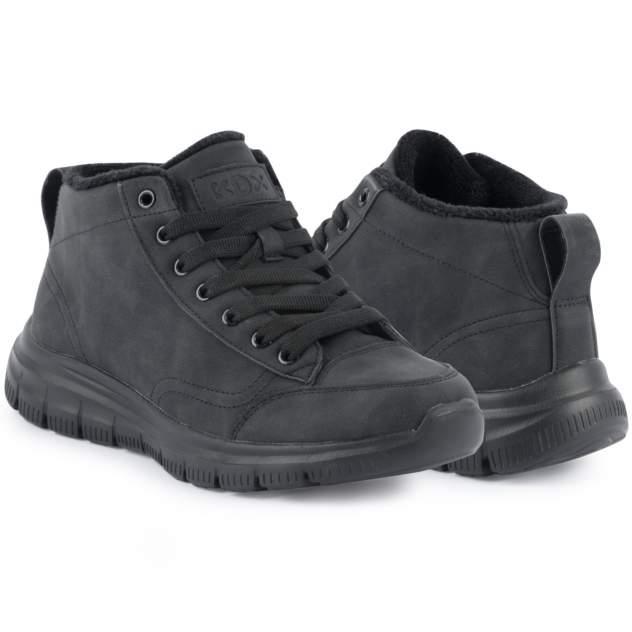 Ботинки детские Kidix, цв.черный
