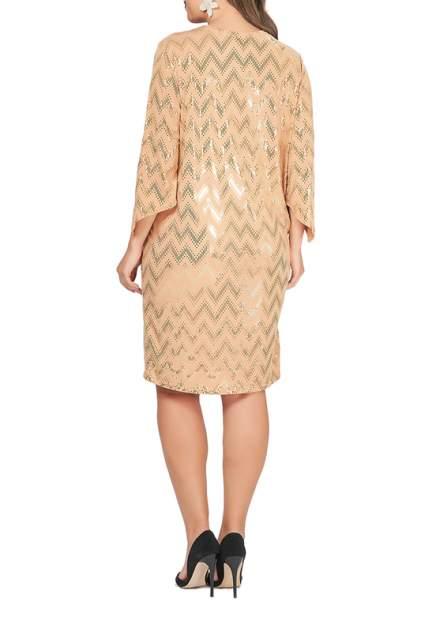 Платье женское OLSI 1905049_2 золотистое 52 RU