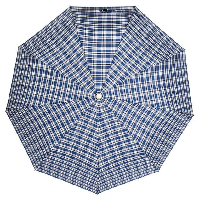 Зонт унисекс Diniya UM0013B синий