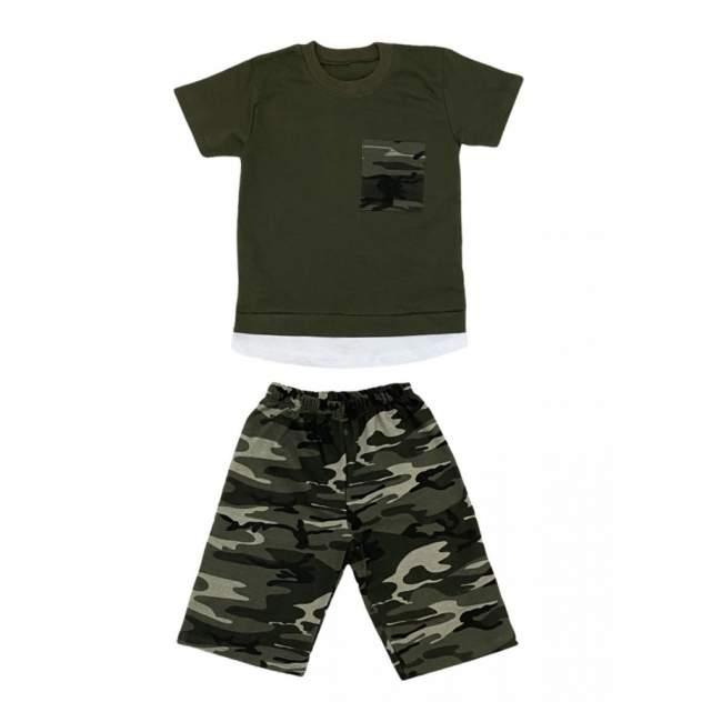 Комплект одежды CANINI, цв. хаки