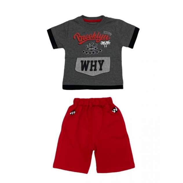 Комплект одежды CANINI, цв. красный